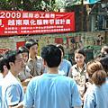 200902朝陽志工越南服務
