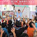 201001 朝陽志工