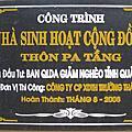 越南原住民