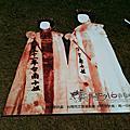 2010七夕16歲藝術節