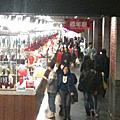 左營新光2011創意年貨大街