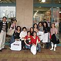 日本7+1日遊