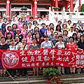 夏日聯誼齋宴2012-05-31