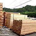 木料零售(新料、二手)