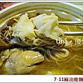 7-11麻油雞麵線