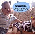 8m12D_QQ熊發威記