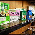 【新竹食記】明森宇治抹茶