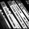 【台中咖啡】東海書苑