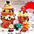 20141224_聖誕樹杯子蛋糕