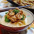 20150409_黑胡椒蘑菇豬肉蓋飯