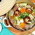 20151002_無水疊煮鮮蔬梅花豬肉豆腐鍋