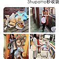 日本Shupatto摺疊秒收袋