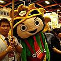 2011台北國際觀光博覽會