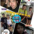 2015/11/28~12/02Tôm & Mimi Chuyến đi đầu tiên của Việt Nam để đáp ứng 越南首次相遇