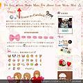 ♥ blog ◊ 日本可愛小圖素材網 ♥