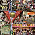 名古屋觀音街