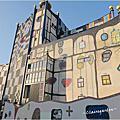 第十七天-維也納百水焚化爐