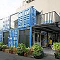 藍色貨櫃屋。永生花