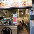 小香港港式小吃