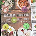 覺旅陽光店