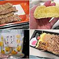仙台車站辦手禮及美食
