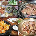 meat love