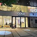 GogiGogi韓式燒肉