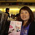 2008東京、輕井澤