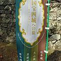 2007.12.名古屋好玩的!