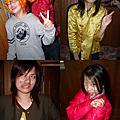 2008寒假作業