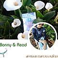 Bonny & Read
