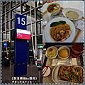 義法13日(香港轉機)