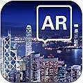 香港.AR旅遊導覽