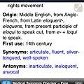 【APP推薦】Merriam-Webster Dictionary 你個人隨身英英字典