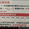 2016-05:板橋Jouons Ensemble Pâtisserie 稻町森法式甜點舖