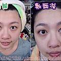 森田藥粧-玻尿酸面膜