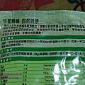 桂格順暢高鈣奶粉
