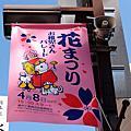 2012.4東京