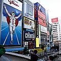 日本關西招牌