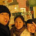 ★Amy初次東京遊-day9