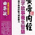 漢字主題書