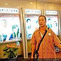 北京人民廣播電台