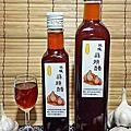 自然農法純釀蒜頭醋