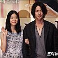 玉木宏&上野樹里訪韓  交響情人夢電影宣傳