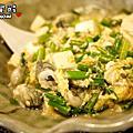 旬彩 四季料理