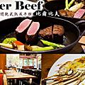 beer beef