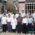 台灣海峽兩岸醫藥合作協會廣西中醫藥學會蒞臨本院參訪