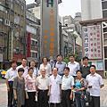 20110908寧夏回族自治區衛生與醫療服務處訪問團參訪
