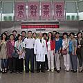 20120412北京中醫醫院參訪
