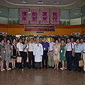 20120625中醫藥管理局對臺港澳中醫藥交流中心參訪